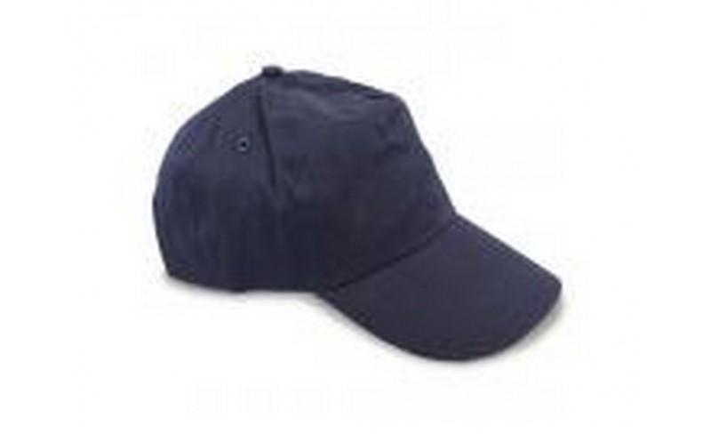 b08c8704bf12 Καπέλο μπλε σκούρο Διαφημιστικά καπέλα