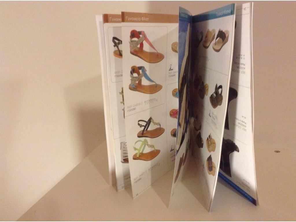 φυλλάδια διαφημιστικά εκτυπώσεις   περιοδικά- φυλλάδια- folders