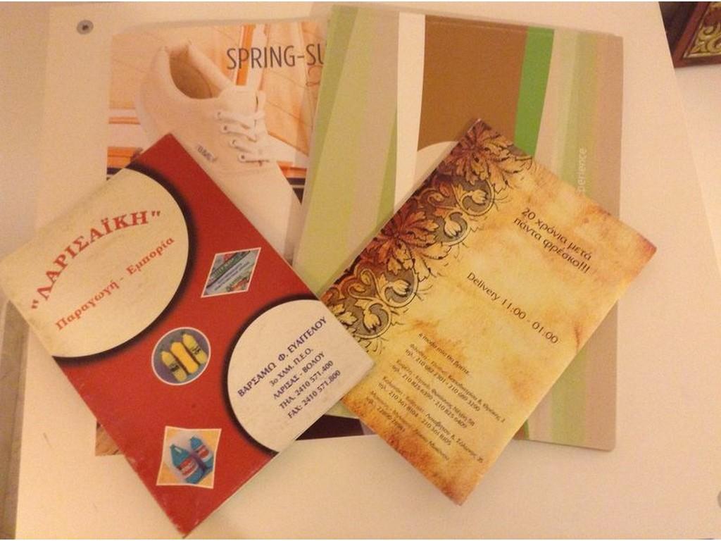 διαφημιστικά φυλλάδια-περιοδικά εκτυπώσεις   περιοδικά- φυλλάδια- folders