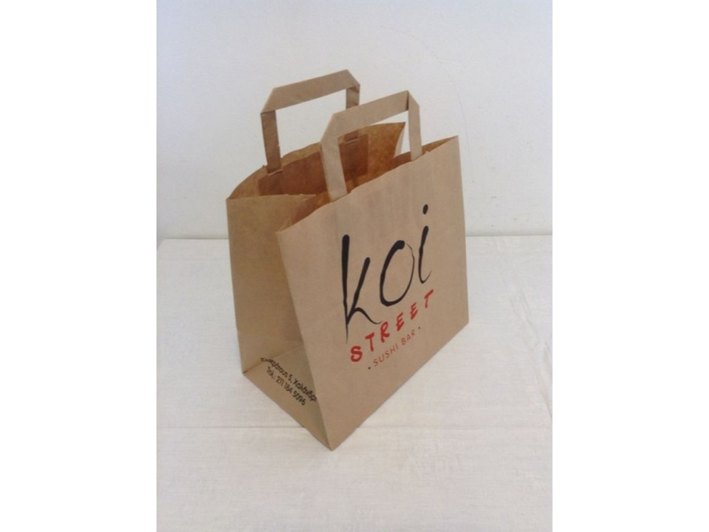 paper bags kraft delivery τσάντες  delivery για εστιατόρια καφέ ζαχαροπλαστεία πιτσαριες